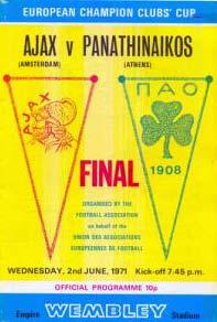 Affiche Ajax - Panathinaikos 1971